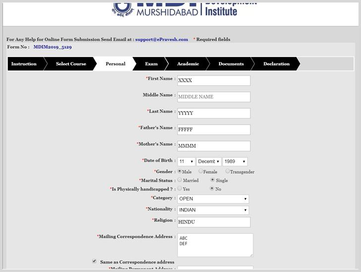 MDI Murshidabad Admission Process3