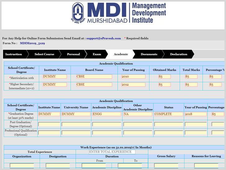 MDI Murshidabad Admission Process5